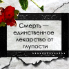 http://img1.liveinternet.ru/images/attach/b/3//41/391/41391382_10.jpg