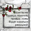 http://img1.liveinternet.ru/images/attach/b/3//41/391/41391442_11.jpg