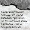 http://img1.liveinternet.ru/images/attach/b/3//41/391/41391643_13.jpg