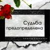 http://img1.liveinternet.ru/images/attach/b/3//41/391/41391695_14.jpg