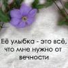 http://img1.liveinternet.ru/images/attach/b/3//41/391/41391903_19.jpg