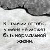 http://img1.liveinternet.ru/images/attach/b/3//41/391/41391998_21.jpg