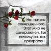 http://img1.liveinternet.ru/images/attach/b/3//41/392/41392154_25.jpg