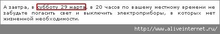 (447x70, 12Kb)