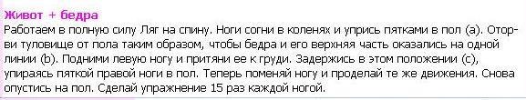 (577x110, 25Kb)