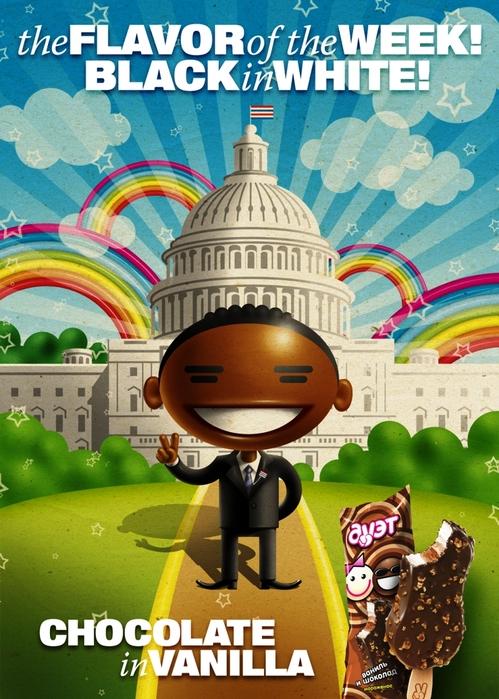 Duet Ice-Cream: Obama