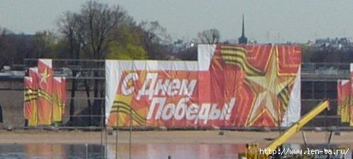 В Санкт-Петербург на День Победы 991-57-25,8-916-680-91-20