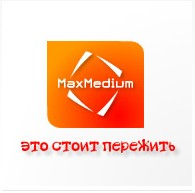 Maxedium