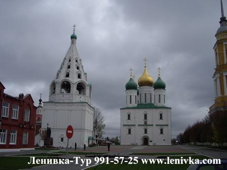 Экскурсия Коломна Бронницы 991-57-25 Ленивка-Тур