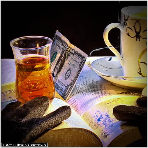 Чай-кофе-погуляем