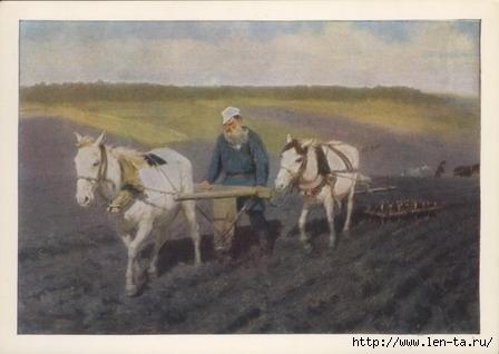Литературная экскурсия Л.Н.Толстой и Москва 991-57-25,8-916-680-91-20