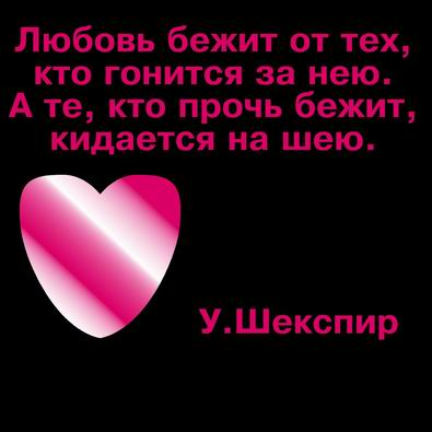 http://img1.liveinternet.ru/images/attach/b/3/10/125/10125989_SHekspir.jpg