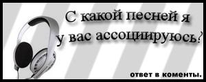 22311703_22304779_14028659_10766230_10660661_10623509_10564768_8526550_cdae101d8dfb (300x120, 12Kb)