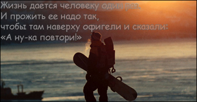 13537083_6697755 (400x208, 66Kb)