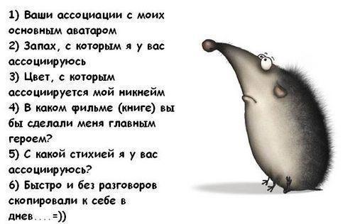 6271064_5832988_YA (500x316, 28Kb)