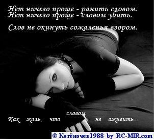 1472462_d03d345350745bf3f285f609ddc85e18_1 (302x273, 17Kb)