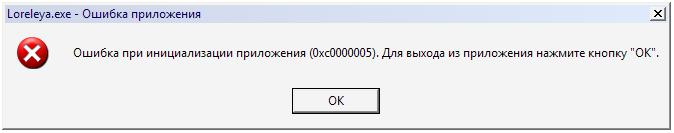 (674x133, 40Kb)