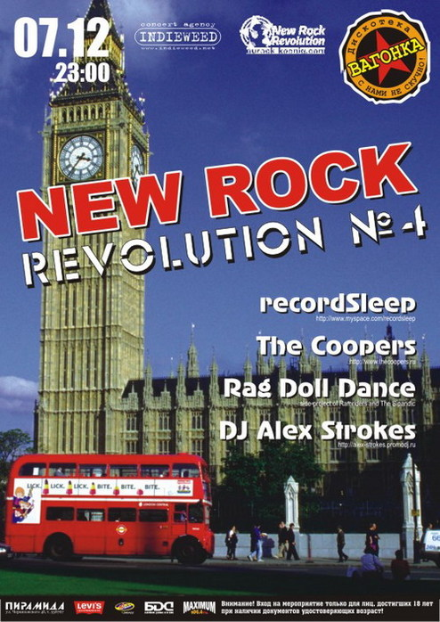 newrock4 (494x698, 122Kb)