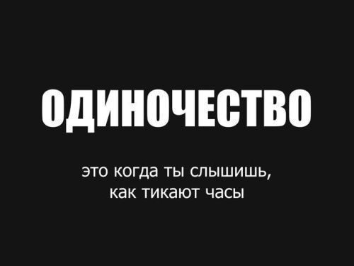 _avatarbig (500x375, 10Kb)