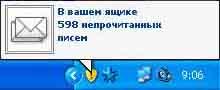 письма (220x90, 19Kb)