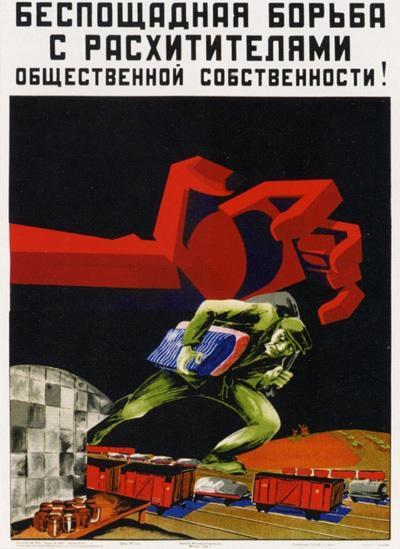 (400x549, 40Kb)