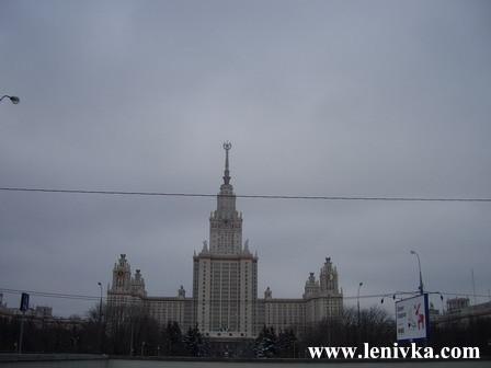 Московский Государственный Университет - МГУ на Воробьевых Горах