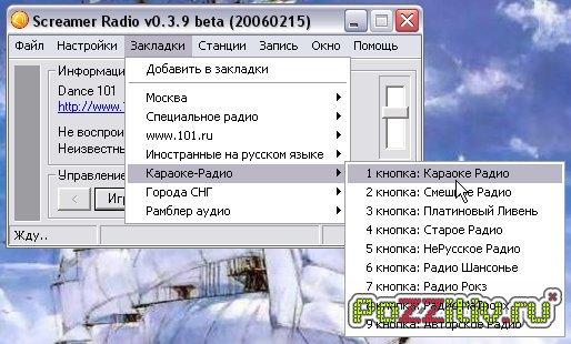 Программы для maple. SmartFTP 4.1.1266. Go file master pro скачать русска