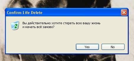 (454x209, 14Kb)