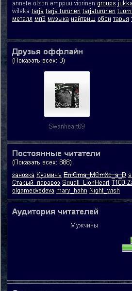 (272x600, 45Kb)