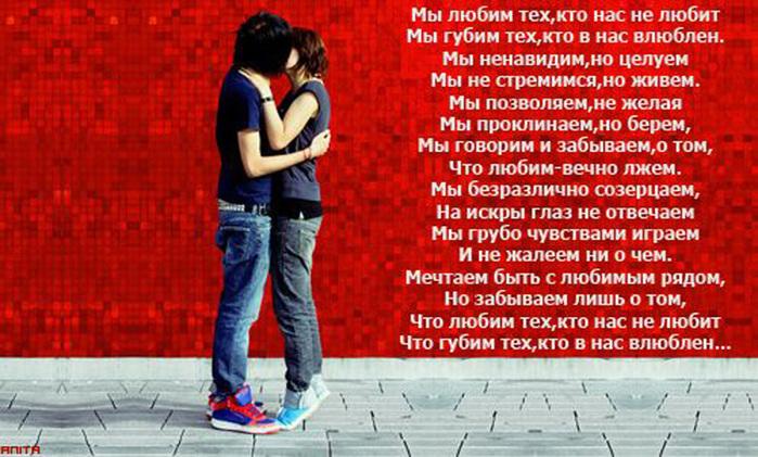 аватарки для парней про любовь: