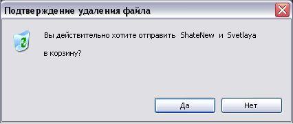 (426x180, 10Kb)