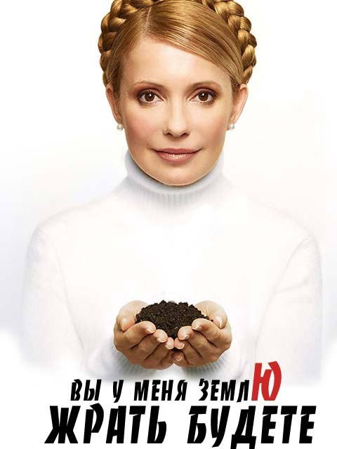 http://img1.liveinternet.ru/images/attach/b/3/11/929/11929879_yulya.jpg