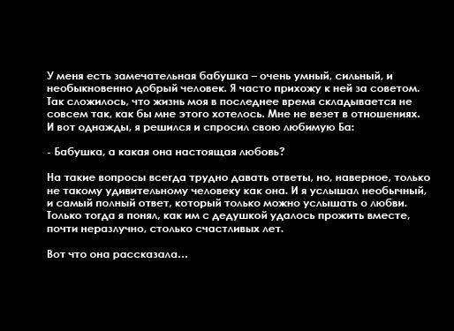 love_01 (514x375, 33Kb)