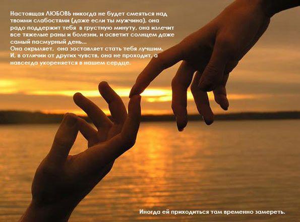 love_03 (595x440, 39Kb)
