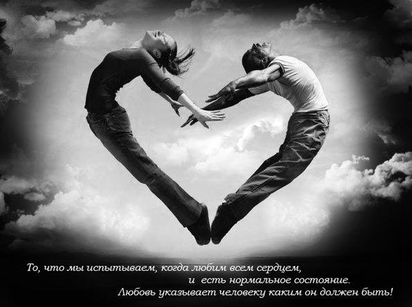 love_08 (595x444, 38Kb)