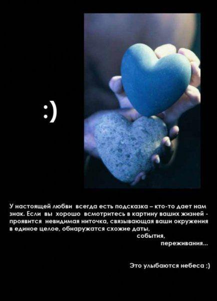 love_12 (434x600, 26Kb)