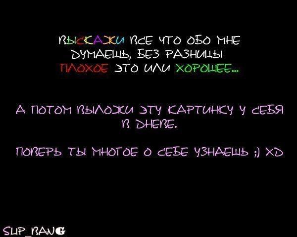 1198394430_x_34c7c892 (600x480, 34Kb)