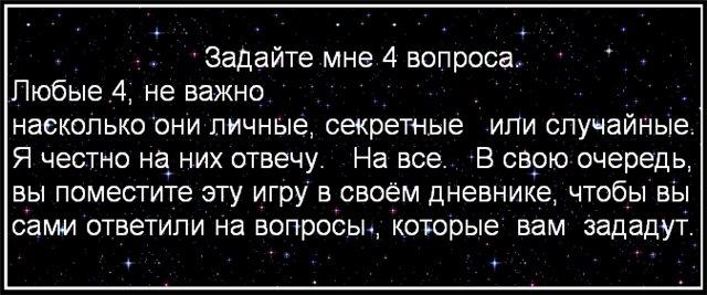 (640x267, 53Kb)
