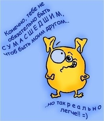 http://img1.liveinternet.ru/images/attach/b/3/12/531/12531122_image0082.jpg