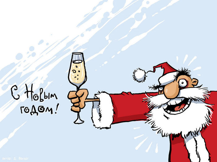 Как прикольно поздравить соседей с новым годом