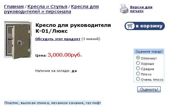 (570x363, 25Kb)