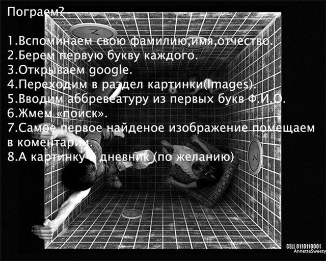 (640x512, 98Kb)