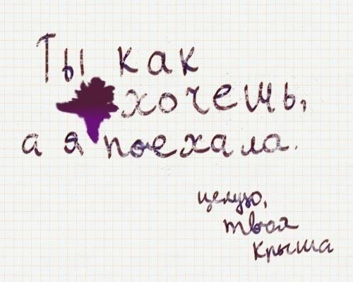 11078989_9907739_3390801_kruysha (500x400, 34Kb)