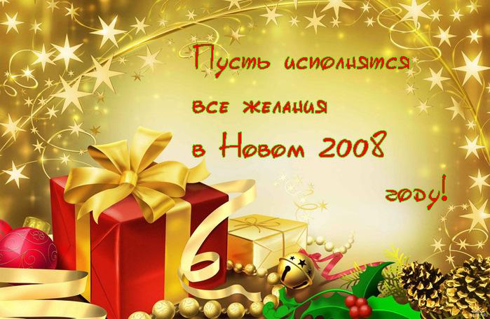 9807432_9682637_1196069799_1195483267__481 (699x456, 166Kb)