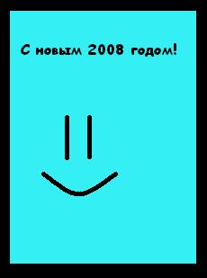 (230x309, 6Kb)