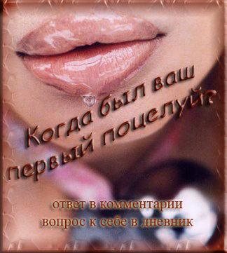 9525973_8252345_Kisssss (324x361, 32Kb)