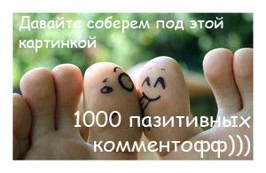 (300x195, 46Kb)