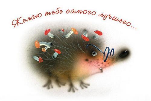 http://img1.liveinternet.ru/images/attach/b/3/14/125/14125799_8703.jpg