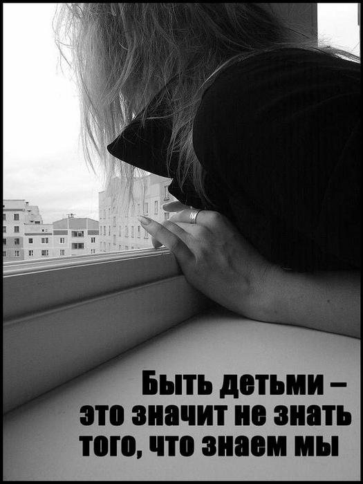 7009766_Izobrazhenie_033_kopiya[1] (525x700, 44Kb)