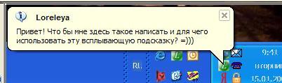 (402x119, 12Kb)